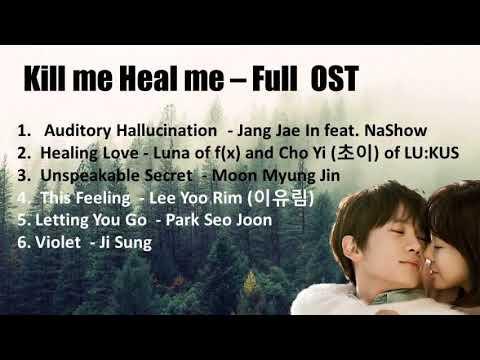 Kill me Heal me - OST ( Original Soundtrack )