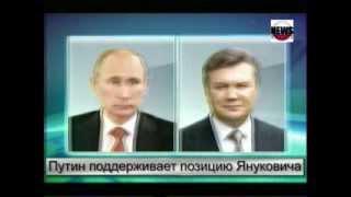 Путин откровенно поддерживает позицию Януковича Украина Майдан(, 2014-02-20T16:25:13.000Z)