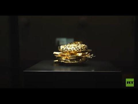 شاهد.. فطيرة ذهبية بقيمة 2.5 مليون يورو  - نشر قبل 9 ساعة