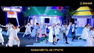 Highlight - Plz Don't Be Sad [рус суб]