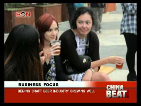 Beijing craft beer industry brewing well - China Beat - Oct 15 ,2014 - BONTV China