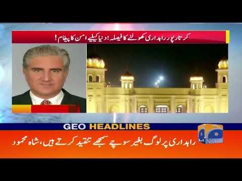 Geo Headlines 05 PM   8th November 2019