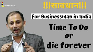 Are Online Sellers making loss in Business of Traditional Indian Market? Know Truth