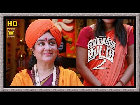 Dhilluku Dhuddu 2 Full Movie | Urvashi Intro | Santhanam Meets Urvashi To Rescue From Ghost