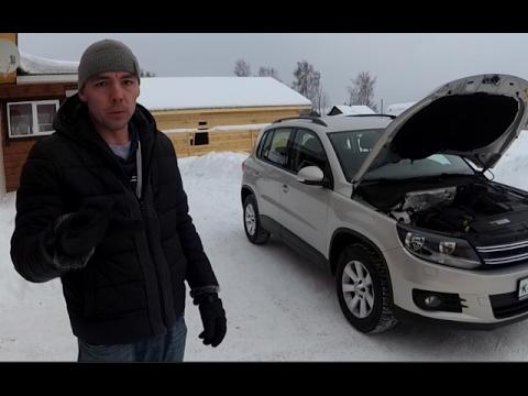 VW TIGUAN 1,4 150 л.с. СМЕРТЕЛЬНЫЙ НОМЕР