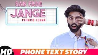 PARMISH VERMA | Sab Fade Jange | Iphone Text Story| Desi Crew | Releasing On 4th Dec 2018