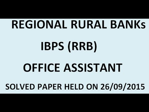 Ibps Rrb 2015 Model Papers Pdf