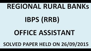 IBPS (RRB) office assistant solved paper held on 26/09/2015 2017 Video