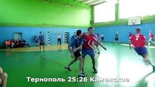 Гандбол. Тернополь - Каменское - 32:31 (2-й тайм). Открытый чемпионат г. Хмельницкого