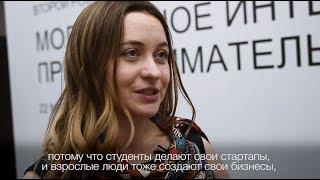 Смотреть видео Маргарита Зобнина из ФРИИ о книге