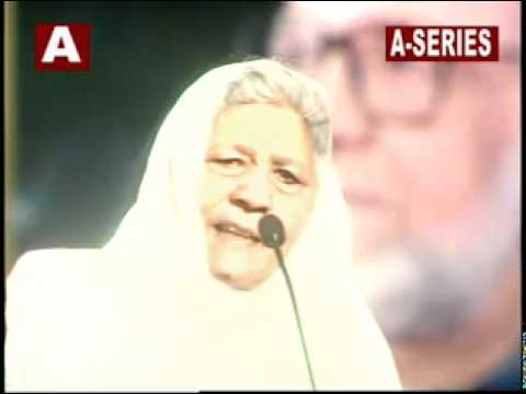 Bano qudsiya speaks about ashfaq ahmed video author bano for Bano qudsia children
