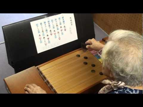 高齢者(80代)による伴奏楽器の演奏 音楽療法の実践