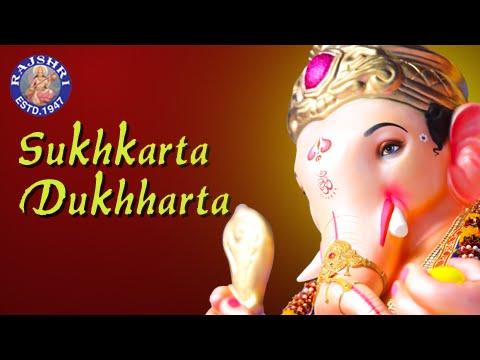 Mantra Ganesh aarti Beautiful songs