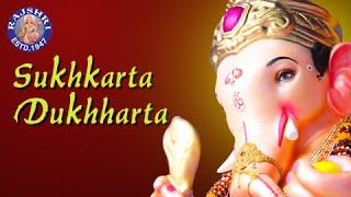 Listen to sukhkarta dukhharta, ganpati aarti exclusively on rajshrisoul ganesh chaturthi festival. dukhharta - a devotional song dedicated th...
