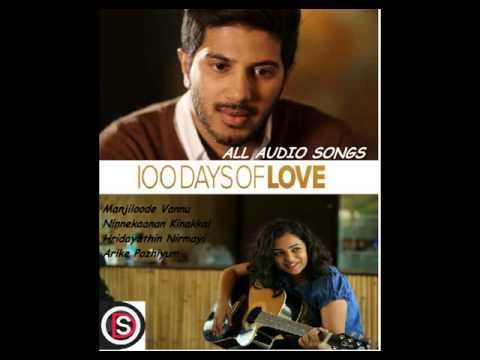 100 Days of Love @Movie | All songs Latest 2015