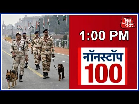 Non Stop 100: Delhi On High Alert, 2 ISIS Khorasan Terrorists May Be Hiding In The City