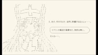 http://yaruok.blog.fc2.com/blog-category-155.html こちらの作品に、...
