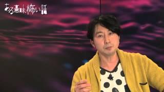 ある意味怖い、芸人のガクブル話... イシバシハザマ石橋 【芸人チャレン...