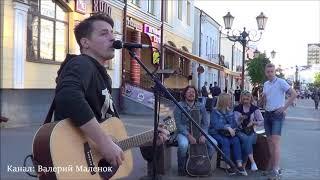 Музыка для настроения! Красивое исполнение шлягеров! Sity! Street! Music!
