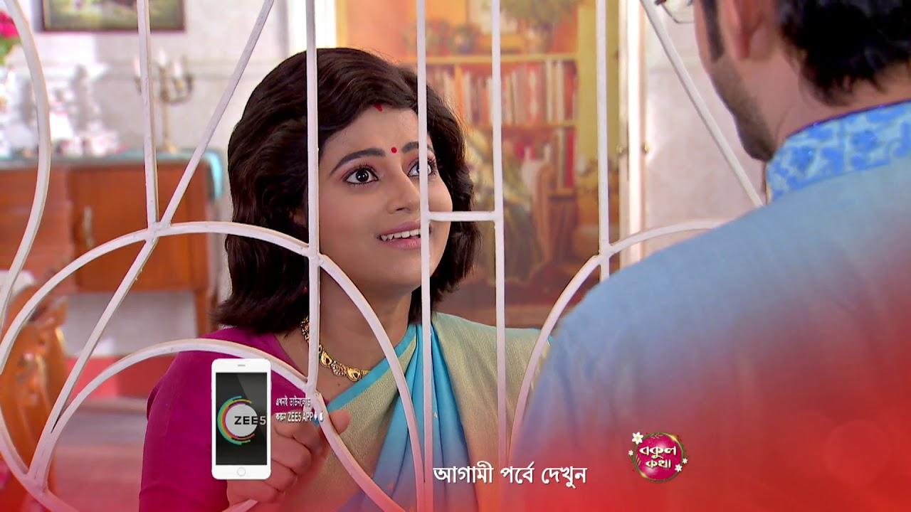 Bokul Kotha - Spoiler Alert - 29 Jan 2019- Watch Full Episode On ZEE5 -  Episode 356