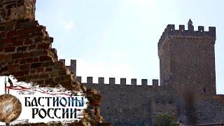 Судакская крепость. Бастионы России 🌏 Моя Планета