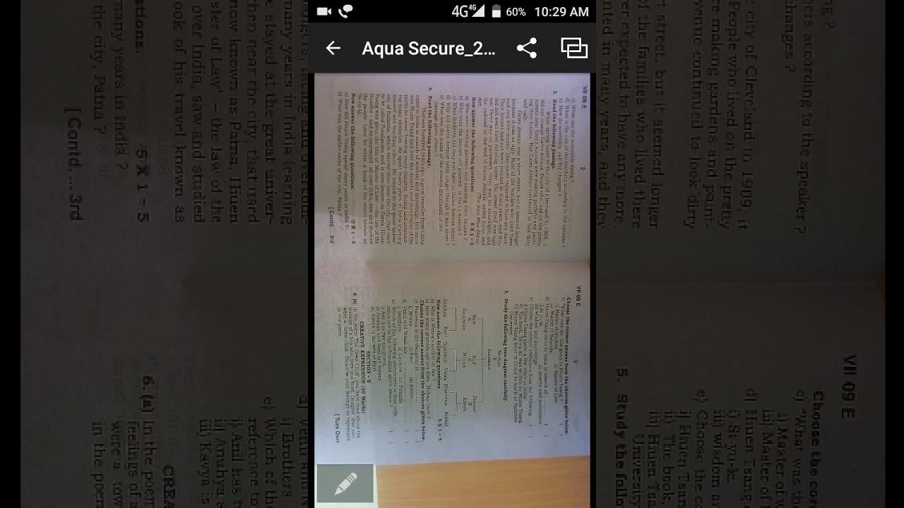 Sa1 7 th class English paper 2017-2018