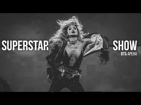 SUPERSTAR SHOW by LOBODA / ВТБ Арена (19.10.2019)