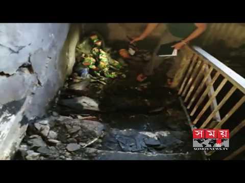 কুয়েতে মুদি দোকানে অগ্নিকাণ্ড, ৪ বাংলাদেশি দগ্ধ | Kuwait News | www.somoynews.tv