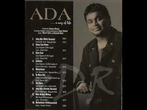 Ada...A way of life - A R Rahman - Gumsum