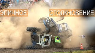 БизонТрекШоу-2018 ЭПИЧНОЕ СТОЛКНОВЕНИЕ ДВУХ ТРАКТОРОВ. Пилоты живы!