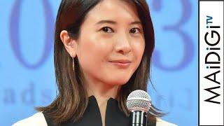 吉高由里子、個性派モノトーンドレスで美スタイル フレンチ袖からすらり腕出し
