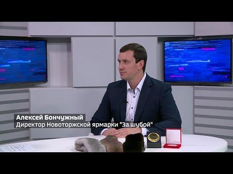 В Уфе открылась Новоторжская ярмарка «За шубой»