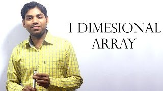 One Dimensional Array in C (HINDI)