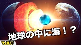 【衝撃】地球に関する驚くべき事実6選