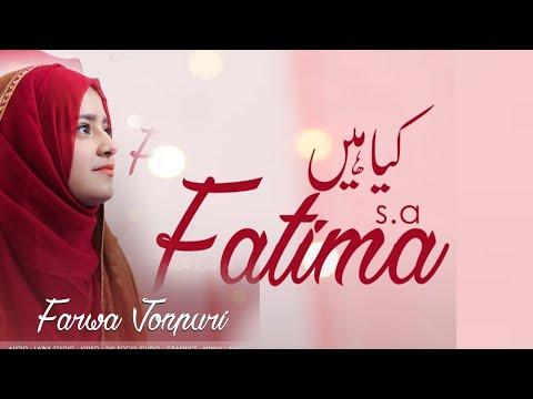 Kya Hain Fatima