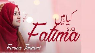 Kya Hain Fatima s.a    Farwa Jonpuri    New Manqabat 2020
