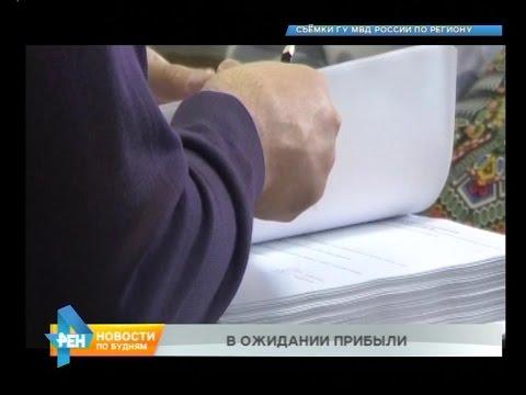 """12-ти миллионов рублей лишились в регионе вкладчики кооператива """"Экспресс Деньги"""""""
