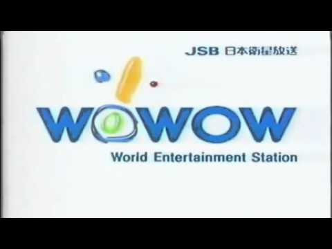 Japanese Commercial Logos Volume 2 Part 2