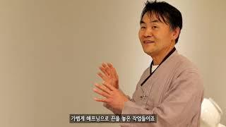 [강신봉 도자전] 선방의 달 항아리 - 치우친 도자기