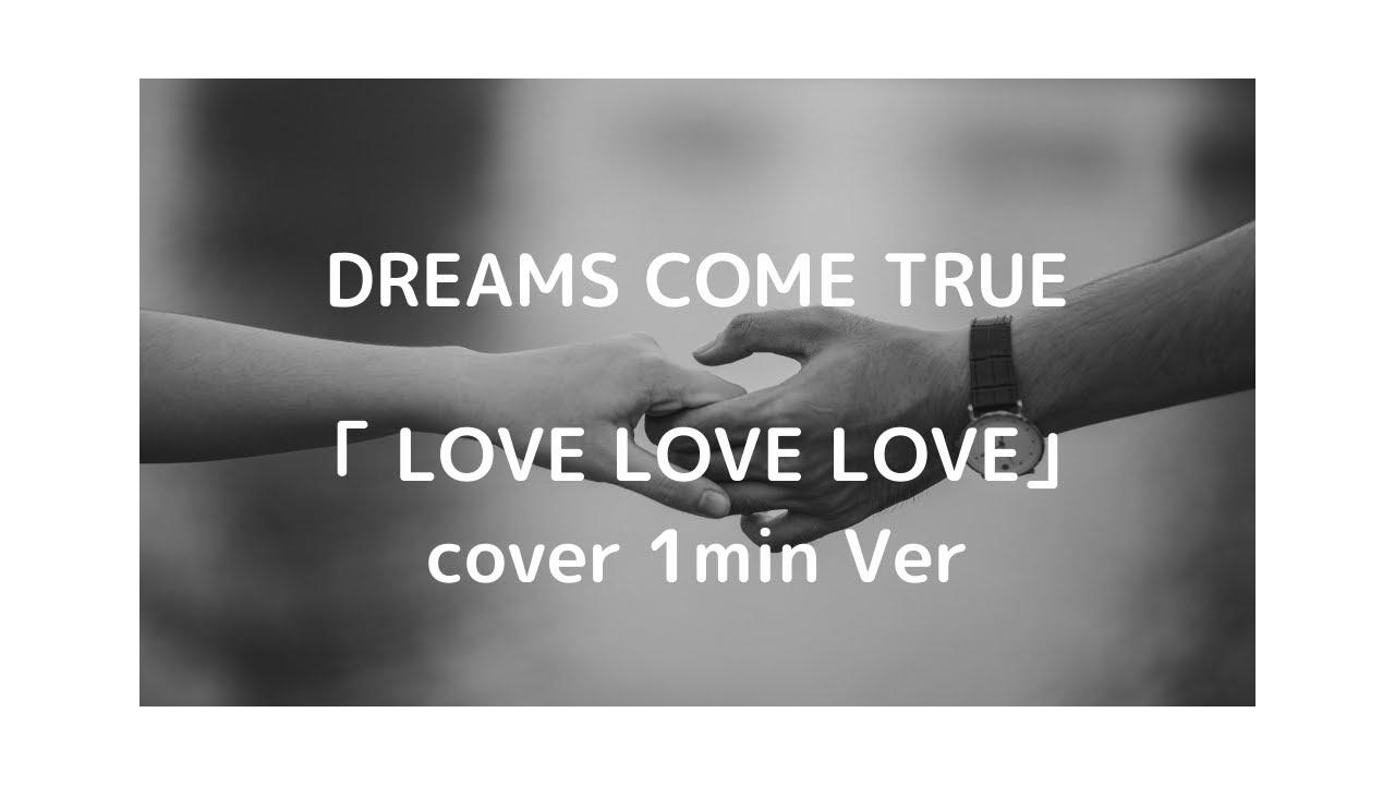 意味 true love