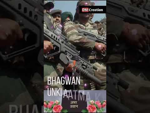 🇮🇳🇮🇳Pulwama Shahid Jawan Bhavpurn Shraddhanjali || 14 Feb 2019 || Shahid Jawan Whatsapp Status