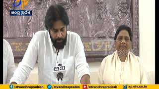 Janasena Chief Pawan Kalyan Meet BSP Chief Mayawati