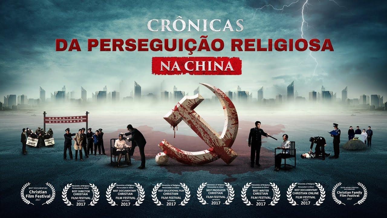 """Documentário da Igreja de Deus Todo-Poderoso """"Crônicas da perseguição religiosa na China"""" (Trailer)"""