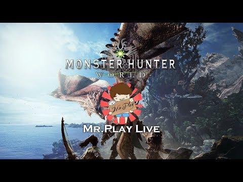 【玩先生】魔物獵人:世界(Monster Hunter: World) 聊聊明天的改版 🏹EP.82