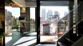 禾築設計 [獎空間 獎設計] 完整介紹譚淑靜總監的設計之路 心路歷程