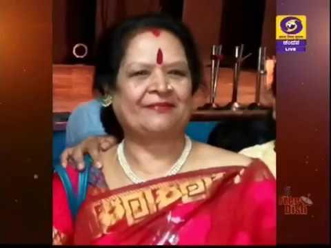 Theater Personality  Shobha Venkatesh in Shubhodaya Karnataka | 28-03-2019 | DD Chandana