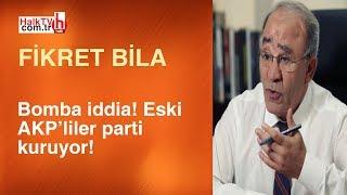 Gül, Davutoğlu ve Babacan yeni parti kuracak iddiası // Fikret Bila