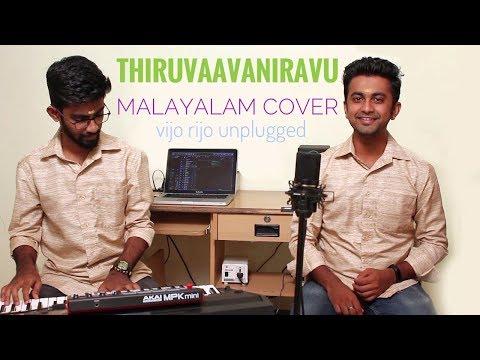 Thiruvaavaniraavu Cover by Vijo Rijo Unplugged. Jacobinte Swarga rajyam