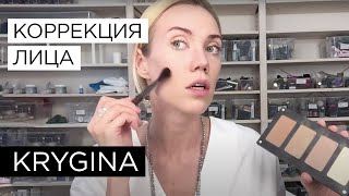 "Елена Крыгина ""Коррекция лица 2"""