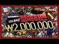 접속만 해도 200만 달러! + 업데이트 소식! │ A후라 GTA5 온라인 정보 - YouTube